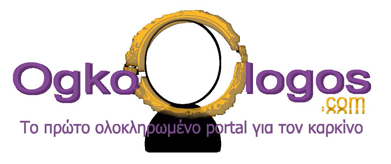 Ogkologos.com